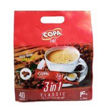 (10)قهوه کلاسیک کوپا مدل 3in1 بسته 40 عددی