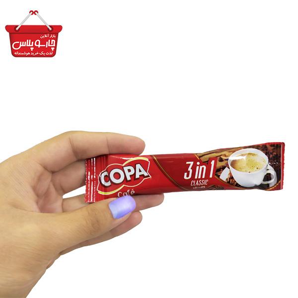 (13)قهوه کلاسیک کوپا 3in1