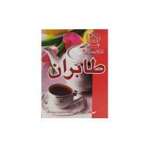 چای سیاه شکسته طابران شاهسون(11)