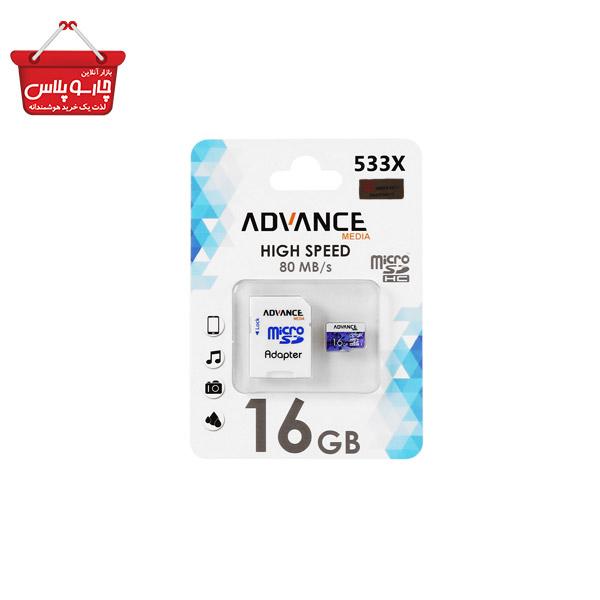 (3)مموری 16 اَدونس 533X
