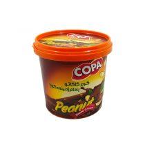 کرم کاکائو بادام زمینی کوپا مقدار 170 گرم(102)