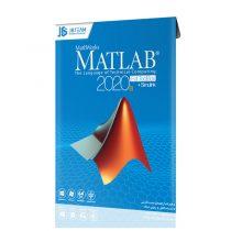 (002)نرم افزار MATLAB 2020