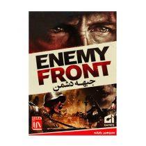 بازی ENEMY FRONT نشر سرزمین رایانه(2)
