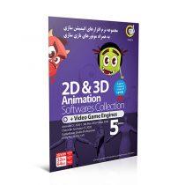 مجموعه نرم افزارهای انیمیشن سازی به همراه موتورهای بازی سازی(72)