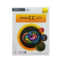 مجموعه نرم افزاری Adobe CC 2020 نشر پرنیان(s1)