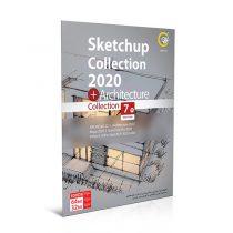 Sketchup(12)