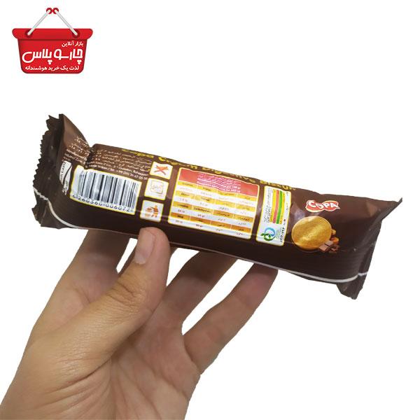بیسکویت سبوسدار کرمدار شکلاتی کوپا مقدار 75 گرم(2)