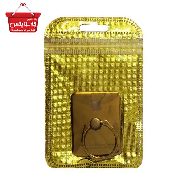 حلقه نگهدارنده گوشی موبایل کد 1307(011)