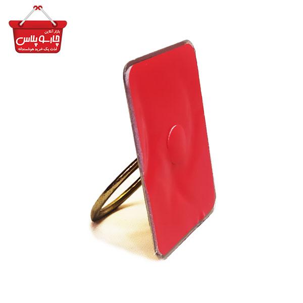 حلقه نگهدارنده گوشی موبایل کد 1307(013)