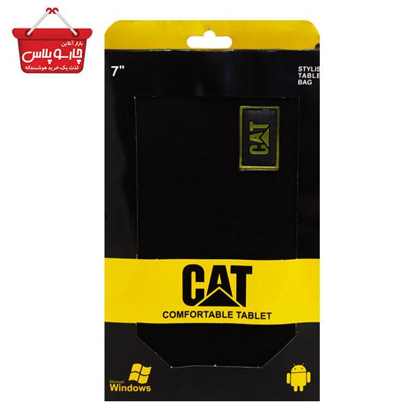 کیف تبلت 7 اینچی CAT-2