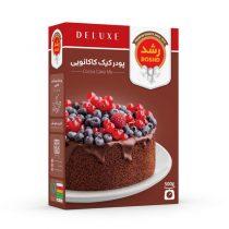 پودر کیک کاکائویی رشد مقدار 500 گرم(2)