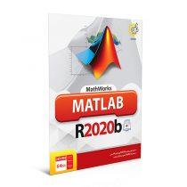 نرم افزار MATLAB R2020b Full ToolBox نشر گردو
