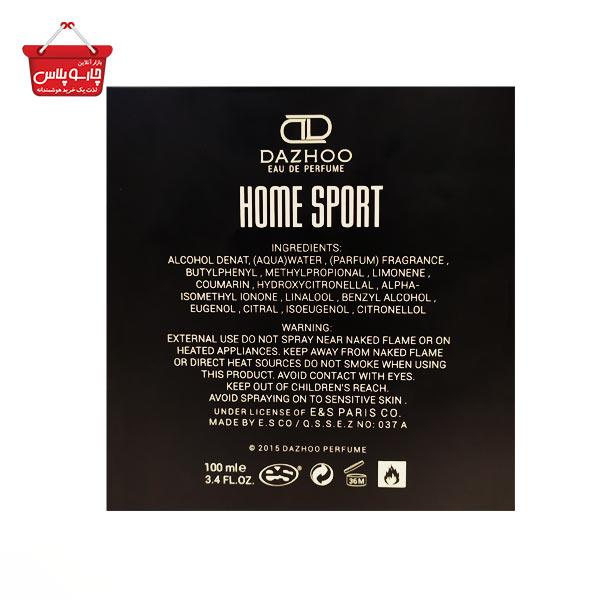 ادو پرفیوم مردانه Dazhoo مدل Home Sport حجم 100 میلی لیتر