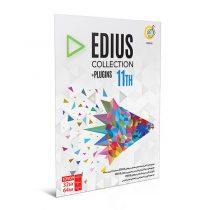 مجموعه نرم افزارهای Edius Collection + Plugins ویرایش 11 نشر گردو
